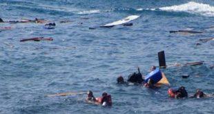 """مدريد """" تعبر عن قلقها """" اتجاه وضعية سفينة صيد إسبانية أنقذت 12 مهاجرا"""