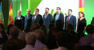 إسبانيا: حزب فوكس اليمينى يستثمر أحداث اليخيدو لإنجاح الحملة الانتخابية لمرشحيه