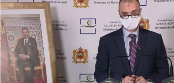 تفاصيل الحالة الوبائية لفيروس كورونا المستجد في المغرب والدار البيضاء في الصدارة (وزارة الصحة)